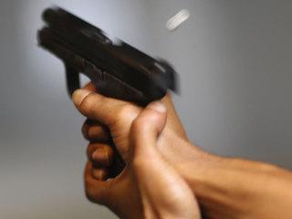 Gun ban for domestic violence convicts upheld