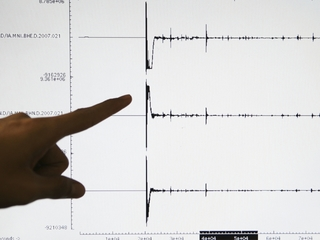 Researchers release a new earthquake app
